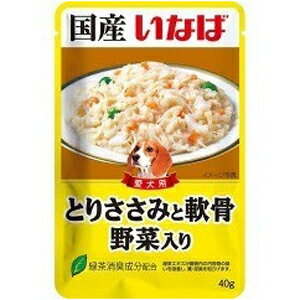 【訳あり】 国産いなば とりささみと軟骨 野菜入り (40g) 成犬用 ウェット ドッグフード