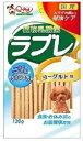 店内全商品ポイント10倍〜[zr sb] ラブレ ヨーグルトスティック (120g) ドッグフード おやつ
