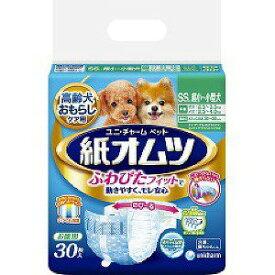 【訳あり】ユニチャーム ペット用紙オムツ SSサイズ(30枚入)超小型犬用