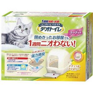 【訳あり】 ユニ・チャーム デオトイレ デラックスフード付き 本体セット 猫のトイレ