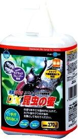 インセクトランド 昆虫の蜜消臭バイオDX (270g) F-401 カブトムシ クワガタ 昆虫 蜜 【J】
