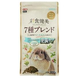 【J】 ジェックス 彩食健美 7種ブレンド 肥満ケア (800g)