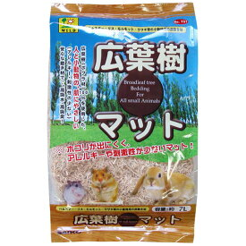 【J】 三晃商会 広葉樹マット 約7L 小動物用床敷材