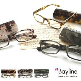 Bayline ベーシック ウェリントン リーディンググラス 老眼鏡 おしゃれ レディース メンズ オシャレ