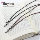Bayline LUXE レザー調グラスコード [定形外郵便ご選択で送料無料!] 眼鏡 チェーン メガネチェーン 男性女