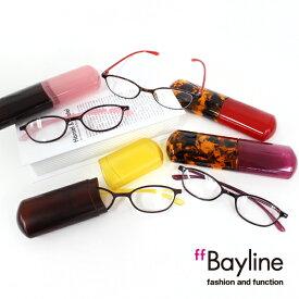 TR90 軽量フレーム 老眼鏡 おしゃれ レディース メンズ Bayline リーディンググラス シニアグラス オシャレ