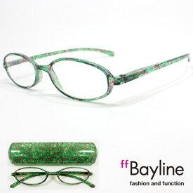 【SALE】 Bayline/ベイライン リーディンググラス 老眼鏡 おしゃれ レディース オーバル型フレーム グリーン小花柄デザイン シニアグラス