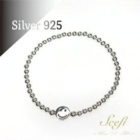シルバー925 スマイル ブレスレット smile ニコちゃん silver 【あす楽対応】