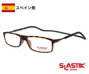 SLASTIK DOKU シニアグラス 1.0-1.5-2.0-2.5-3.0-3.5 シンプル リーディンググラス 老眼鏡 おしゃれ メンズ TR90 軽量フレーム 首掛けメンズ 男性 ブラウン 茶 送料無料