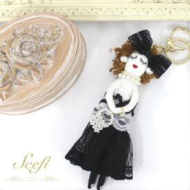 ドールバッグチャーム  パール レースドレス ビジュー スパンコール 人形 キーホルダー おしゃれ
