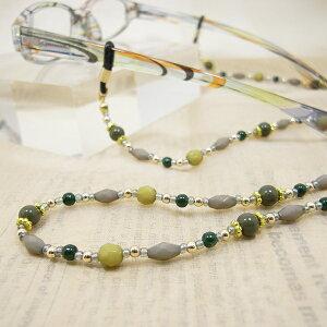 カラービーズグラスコード[グリーン] メガネチェーン お洒落 老眼鏡 おしゃれ 女性