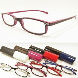 【SALE】Bayline 老眼鏡 おしゃれ レディース ベイライン リーディンググラス 控えめパール&ラインストー2トーンカラープラスチックケース シニアグラス