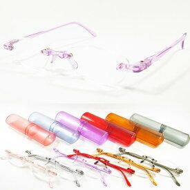 【SALE】 男女兼用 全6色 老眼鏡 おしゃれ メンズ レディース シニアグラス リーディンググラス