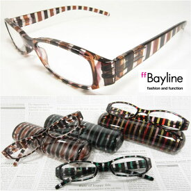 【SALE!!】Bayline/ベイライン リーディンググラス 老眼鏡 クリアストライプ プラスチックケース シニアグラス