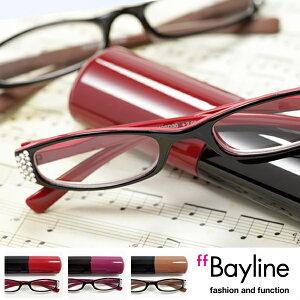 Bayline/ベイライン リーディンググラス 老眼鏡 2トーンカラーエレガントストーン プラスチックケース あす楽対応
