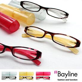 【SALE!!】リーディンググラス 老眼鏡 2トーン切り替えフレーム スリムプラスチックケース