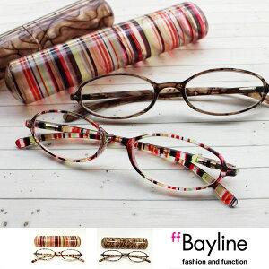 リーディンググラス クリア柄入りプラスチックケース スリム 女性 老眼鏡 おしゃれ レディース オシャレ シニアグラス ギフト プレゼント 実用的