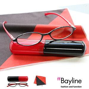 老眼鏡 女性 おしゃれ Bayline フェミニン オーバル バイカラー リーディンググラス(老眼鏡)&クロスセット [レッド×ブラック] 【あす楽対応】