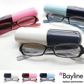 【SALE】Bayline/ベイライン リーディンググラス 老眼鏡 2トーンカラープラスチックケース シニアグラス あす楽対応