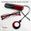 Bayline ベイライン リーディンググラス(老眼鏡)2トーンカラーラインストーン プラスチックケース&メガネホルダー[赤…