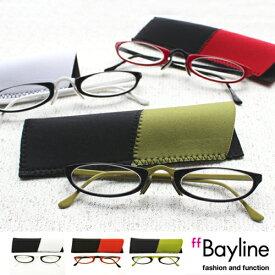 【SALE】Bayline ベイライン リーディンググラス 2トーンカラー スポンジスリムケース 老眼鏡 メンズ シニアグラス