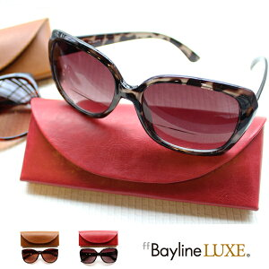 Bayline LUXE リーディンググラス バイフォーカル あす楽対応 老眼鏡 おしゃれ レディース 女性