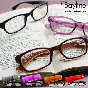 【SALE】Bayline ベイライン リーディンググラス ウェリントン型カラフルフレーム プラスチックケース 老眼鏡 おしゃれ メンズ レディース 男性 女性 men's 御洒落 老眼鏡