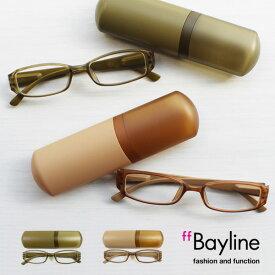 Bayline ベイライン リーディンググラス ベーシック フロストタイプ メンズ 老眼鏡 おしゃれ レディース 男性 女性 シニアグラス あす楽対応
