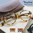 Bayline/ベイライン『neckreaders』機能性を追求した新感覚リーディンググラス老眼鏡メンズ【あす楽対応】【楽ギフ_包装選択】