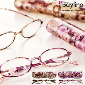 老眼鏡 おしゃれ 女性 Bayline ベイライン リーディンググラス オーバル型フレームのフラワーアートデザイン あす楽対応 シニアグラス