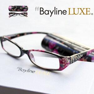 老眼鏡 女性 おしゃれ Bayline LUXE ベイライン リュクス リーディンググラス エレガント ビジューライン マットフラワー (ブラック) あす楽対応