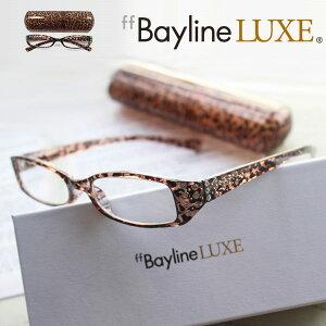 老眼鏡 女性 おしゃれ Bayline LUXE ベイライン リュクス リーディンググラス エレガント ビジューライン ヒョウクリア (ブラウン) あす楽対応