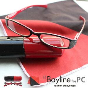 Bayline/ベイライン PC対応 リーディンググラス&クロスセット [バイカラー/赤×黒] ブルーライトカット PCメガネ 女性 老眼鏡 おしゃれ レディース ブルーライト プレゼント あす楽対応