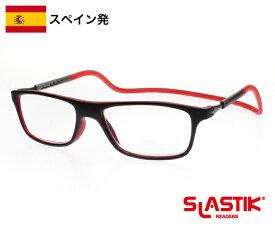 SLASTIK JABBA シニアグラス 1.0-1.5-2.0-2.5-3.0-3.5 おしゃれ シンプル リーディンググラス 老眼鏡 TR90 軽量フレーム 首掛けメンズ バイカラー 赤 黒 送料無料
