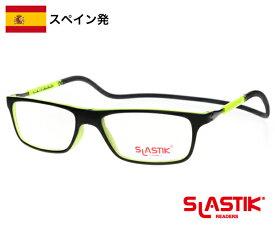 SLASTIK JABBA シニアグラス 1.0-1.5-2.0-2.5-3.0-3.5 おしゃれ シンプル リーディンググラス 老眼鏡 TR90 軽量フレーム 首掛けメンズ バイカラー グリーン 黒 送料無料