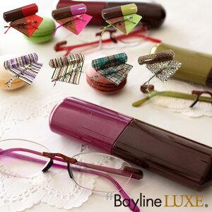老眼鏡 女性 おしゃれ 男性 Bayline LUXE PC ノンフレーム リーディンググラス クロスセット 全8色 ブルーライトカット