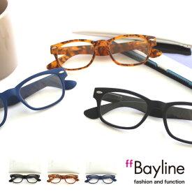 Bayline リーディンググラス ウェリントン ラバーコーティング あす楽対応 老眼鏡 おしゃれ メンズ シニアグラス