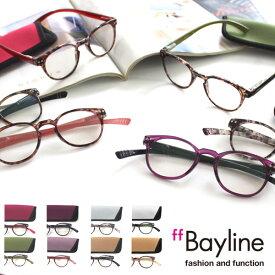 Bayline 【neck readers boston】 ネックリーダーズ ボストン 老眼鏡 おしゃれ 男女兼用 スタイリッシュ コンパクトに持ち運べるケース付き!