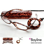 リーディンググラス(老眼鏡)カモフラ柄プラスチックケース&メガネホルダー