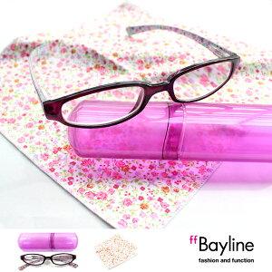 老眼鏡 おしゃれ レディース 女性 Bayline リーディンググラス 小花柄フェミニン&メガネ拭き[パープル] あす楽対応