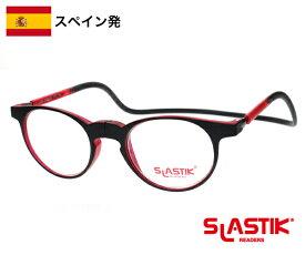 SLASTIK SOHO シニアグラス 1.0-1.5-2.0-2.5-3.0-3.5 老眼鏡 おしゃれ メンズ シンプル リーディンググラス TR90 軽量フレーム 首掛けメンズ 男性 ギフト 誕生日 バイカラー 赤 黒 送料無料