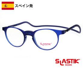 SLASTIK SOHO シニアグラス 1.0-1.5-2.0-2.5-3.0-3.5 老眼鏡 おしゃれ メンズ シンプル リーディンググラス TR90 軽量フレーム 首掛けメンズ 男性 ギフト 誕生日 青 送料無料