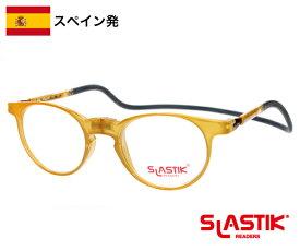 SLASTIK SOHO シニアグラス 1.0-1.5-2.0-2.5-3.0-3.5 シンプル リーディンググラス 老眼鏡 おしゃれ TR90 軽量フレーム 首掛けメンズ 男性 ギフト 誕生日 イエロー ベージュ 送料無料