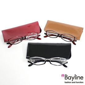 【SALE】 リーディンググラス シンプル バイカラーフレーム ケース付き 老眼鏡 レディース シニアグラス