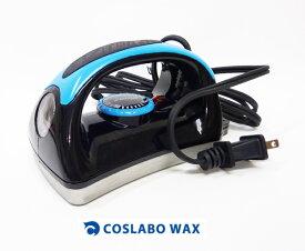 COSLABO WAX IRON ワックスアイロン スポーツ アウトドア ウインタースポーツ スノーボード メンテナンス ワックス