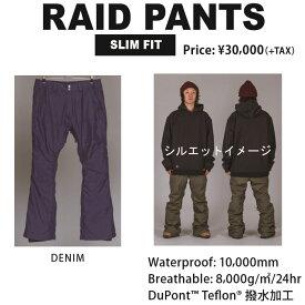 中古品 ウエアー 購入可 16-17 SCAPE RAID PANTS ウェア エスケープ スノーボードウェア パンツ スノーパンツ MENS メンズ レンタルウエア