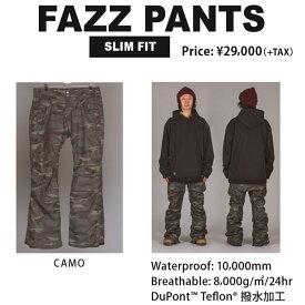 中古品 ウエアー 購入可 16-17 SCAPE FAZZ PANTS ウェア エスケープ スノーボードウェア パンツ スノーパンツ MENS メンズ レンタルウエア