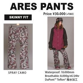 中古品 購入可 SCAPE ARES PANTS エスケープ アウターウエアー 16-17 MODEL スノーウエアー WOMENS スポーツ・アウトドア ウインタースポーツ スノーボード レディース ウエア パンツ レンタルウエア