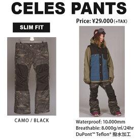 中古品 購入可 SCAPE CELES PANTS エスケープ アウターウエアー 16-17 MODEL スノーウエアー WOMENS スポーツ・アウトドア ウインタースポーツ スノーボード レディース ウエア パンツ レンタルウエア