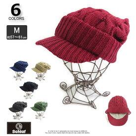 帽子 レディース CA13-013 太リブオスロワッチキャップ cap 女子 メンズ ニット帽 ビーニー ニットキャップ レディース アウト
